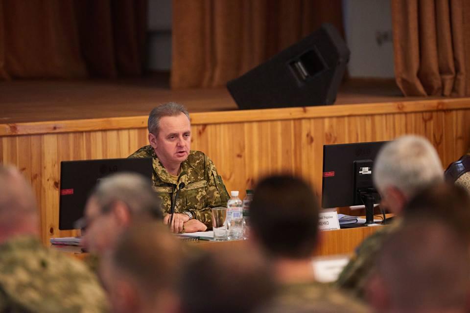 Муженко заявил, что Украине нужна мощная и эффективная армия, но для чего — не сказал
