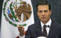 Трамп предложил президенту Мексики отменить визит вСША