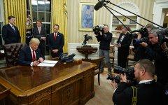 Дональд Трамп подписал указ ореформе здравоохранения