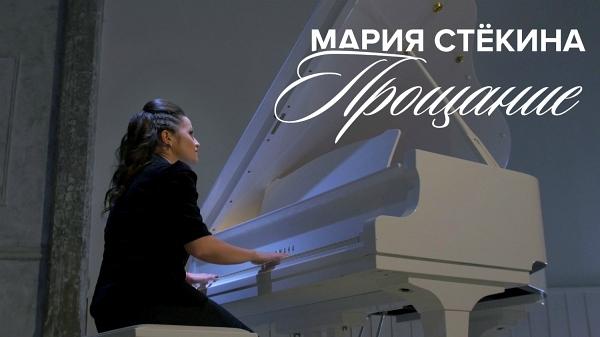 Мария Стёкина спела «Прощание» в театре теней