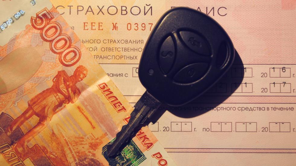 ЦБ против переноса вступления в силу реформы ОСАГО на 2018 год