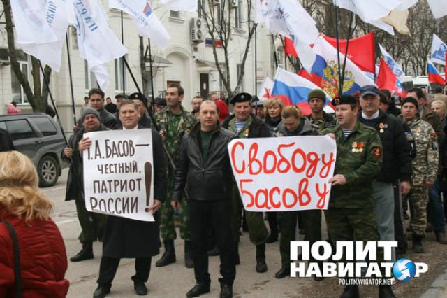 «Русский блок» утверждает, что судья отправил Басова за решетку по политическим мотивам