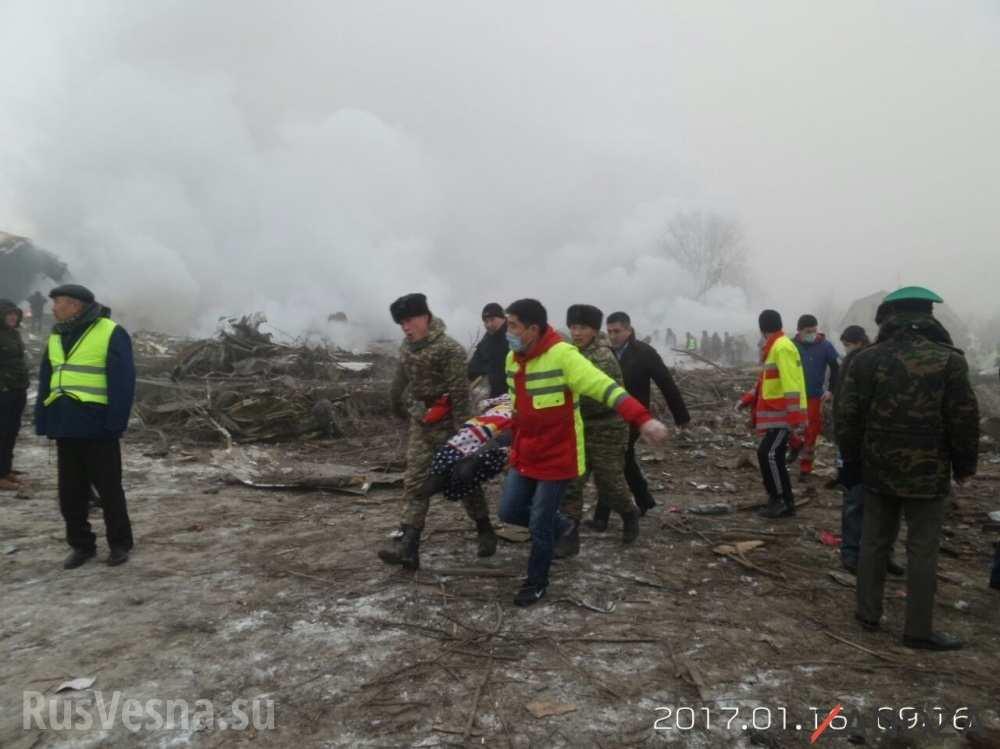 Крушение турецкого Boeing 747 под Бишкеком: погибло более 30 человек (+ФОТО, ВИДЕО)