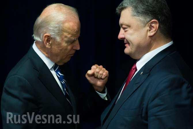 Джо Байден приехал в Киев, но обнадёжить Украину не смог, — СМИ Франции