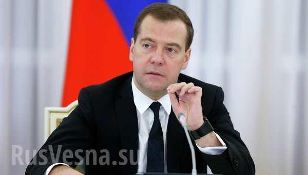 Медведев рассказал о главной внешнеполитической ошибке Обамы