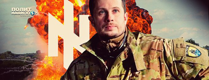 Украинские боевики уже пророчат распад не России, а НАТО
