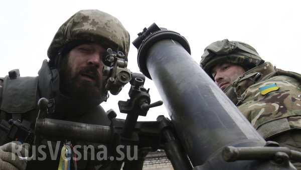 За ночь ВСУ выпустили сотни мин и снарядов по территориям Республик Донбасса