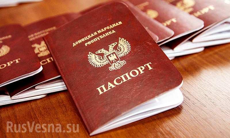 Число желающих получить паспорта ДНР выросло в десятки раз в связи с их признанием в России, — Захарченко