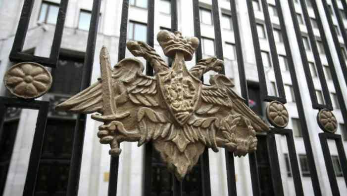 МО РФ выразило протест украинскому атташе из-за инцидента с Ан-26