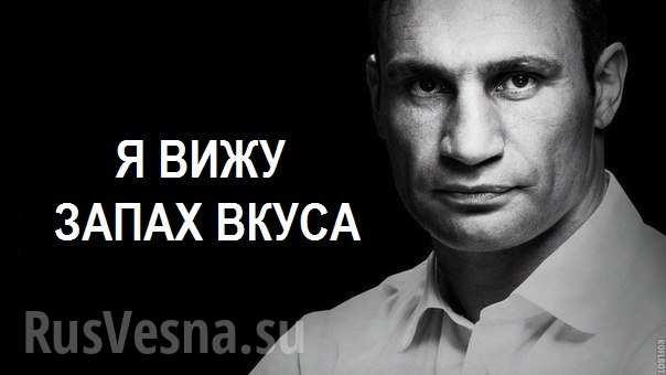 Кличко: Рухнувший в Киеве мост устал от времени (ВИДЕО)