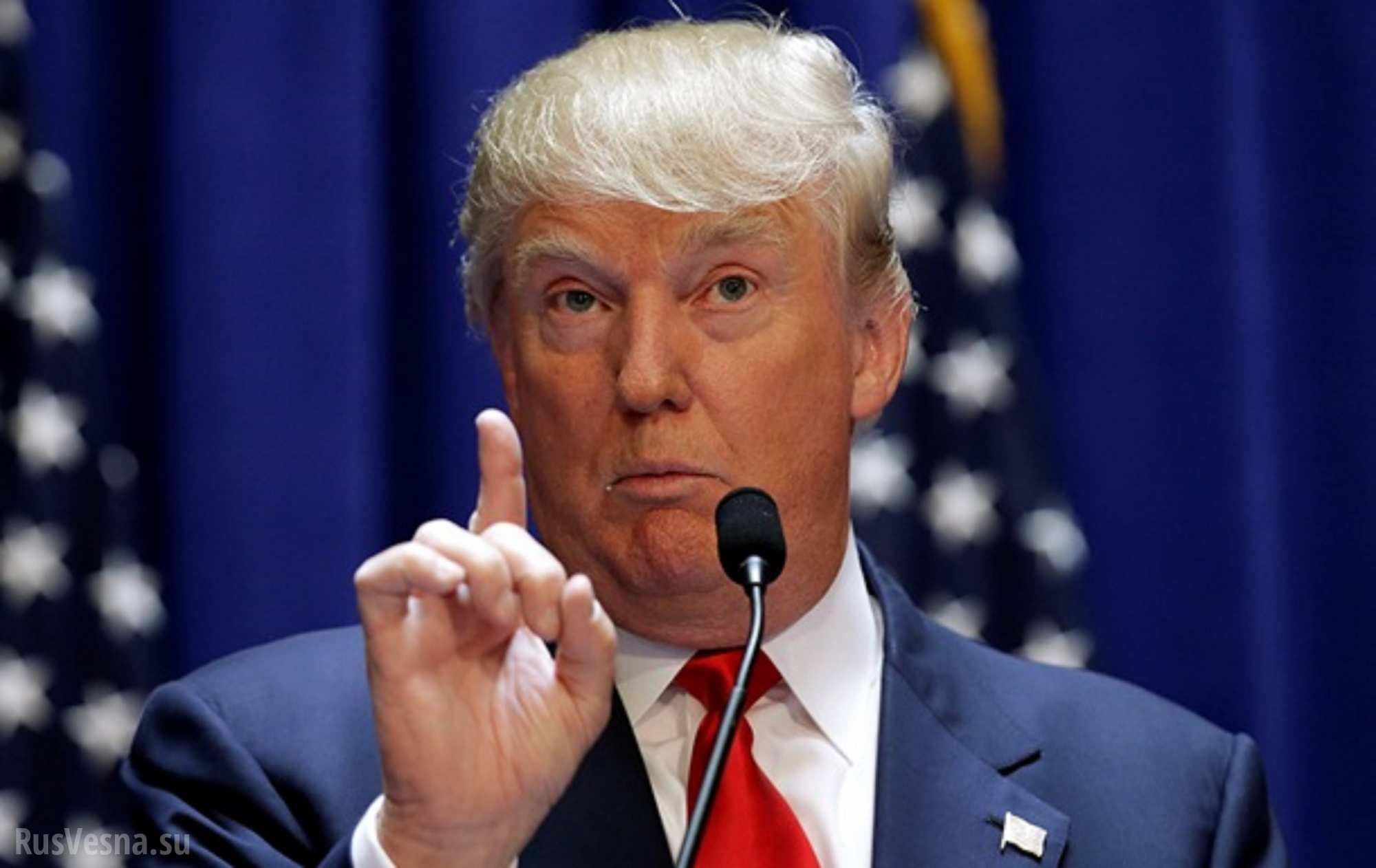 Трамп хочет открыть новую страницу в российско-американских отношениях, — Пенс