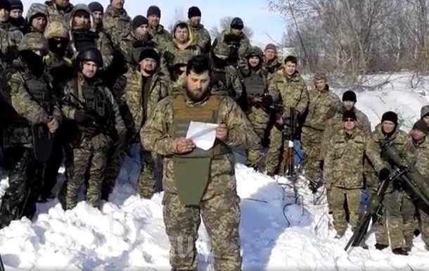 «ВСУшников», записавших обращение к Порошенко, отправили на передовую (ВИДЕО)