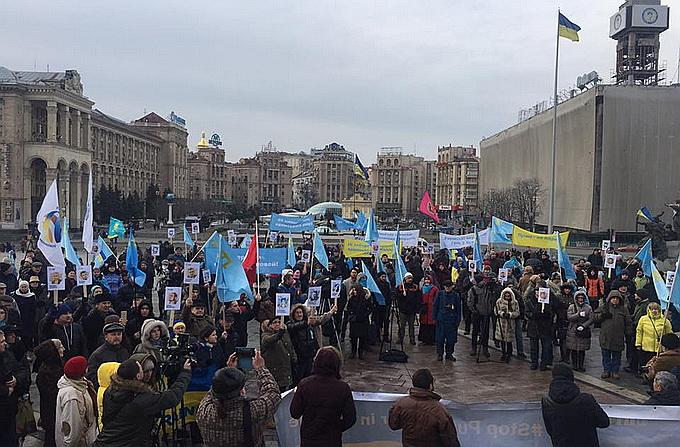 Киев: Марш вялых «деоккупантов» Крыма