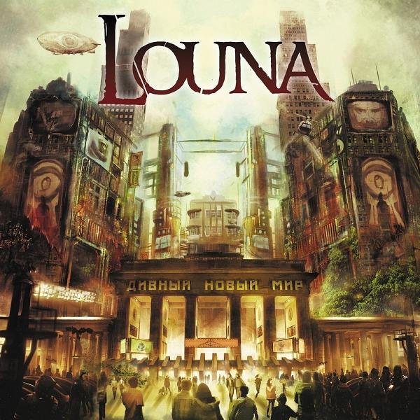 Louna выпустила «Дивный Новый Мир» на виниле