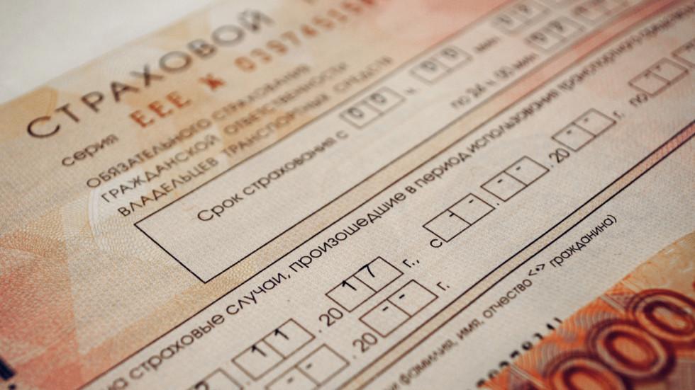 Реформу ОСАГО предложили перенести на начало 2018 года
