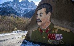 Парламент Ингушетии одобрил закон о запрете оправдания Сталина