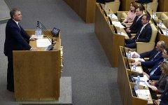 Володин попросил правительство отозвать из Думы часть законопроектов