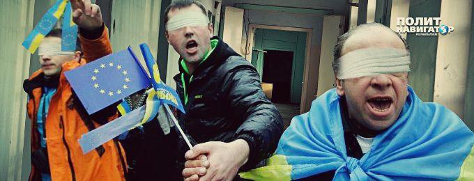 Майданщики теряют позиции в украинском обществе