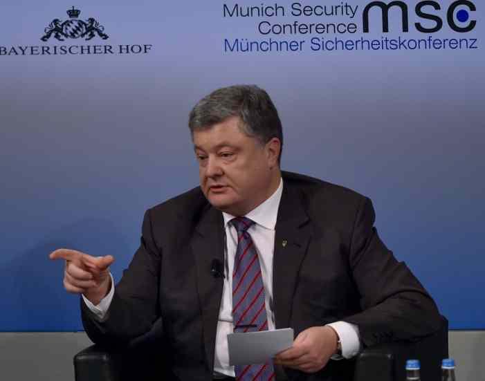 Порошенко в Мюнхене ругал Путина, цитировал Чемберлена и поучал ЕС