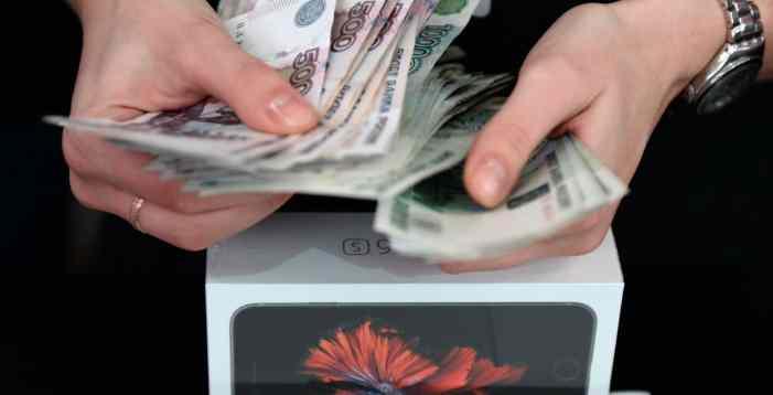ФАС оштрафовала российские магазины Apple