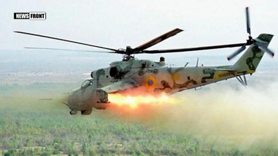 Украинская военная авиация вылетела в направлении Донецка, - очевидцы