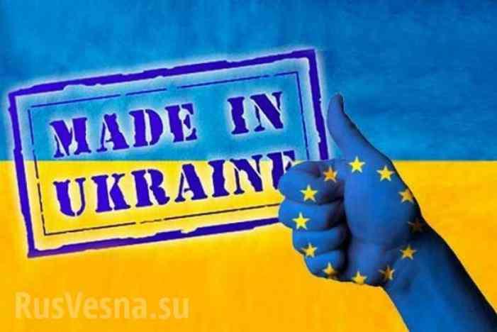Зрада: для ЕС торговля с Украиной оказалась в 10 раз выгоднее, чем для Киева