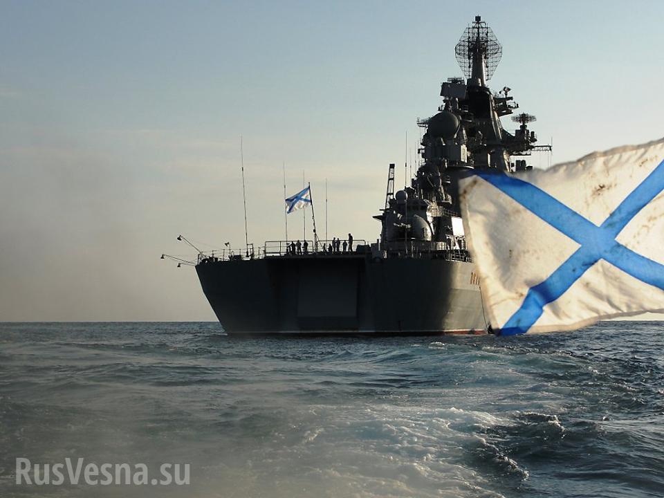 Корабль ВМФ России замечен у берегов США