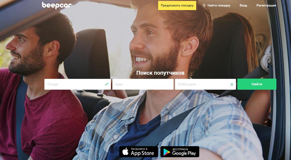 Mail.ru Group запустила свой сервис BeepCar