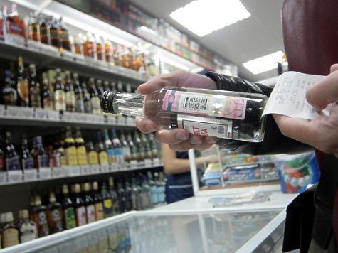 Запрет скидок на алкоголь обсудили эксперты