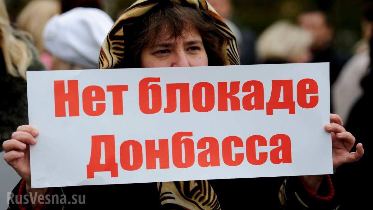 Решение Украины о транспортной блокаде Донбасса противоречит «Минску-2», — Пушилин