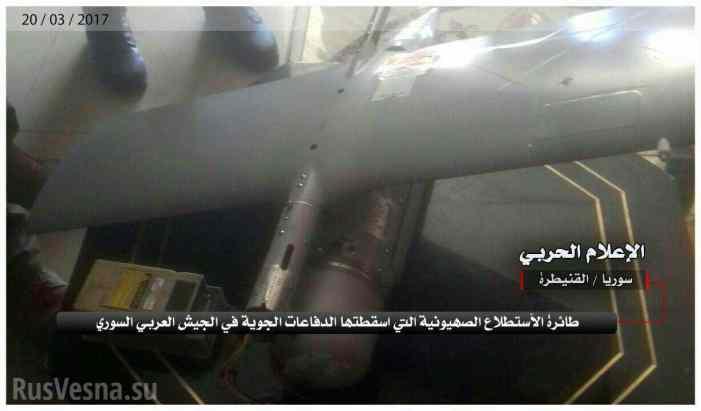 СРОЧНО: Армия Сирии сбила разведывательный дрон Израиля (ФОТО)