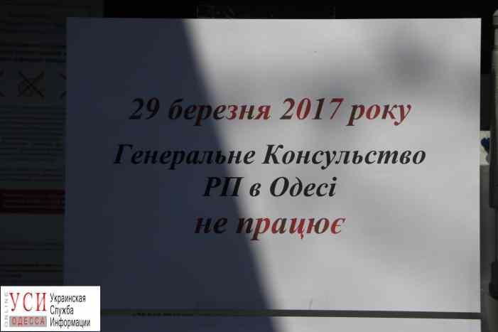 Польские консульства на Украине остаются закрытыми, в Варшаве ждут усиления из безопасности