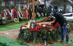 Источник в мэрии Нью-Йорка назвал причину смерти Чуркина