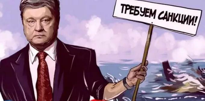 Российский сенатор: Крым прорвал санкции, на очереди — Донбасс
