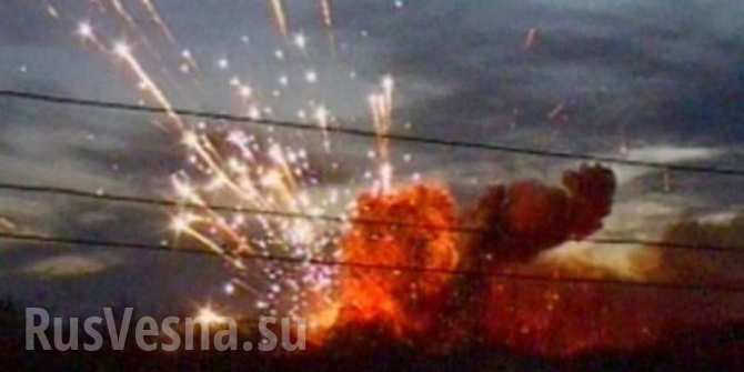 Напредприятии «Укроборонпрома» прогремел взрыв: есть жертвы (ВИДЕО)