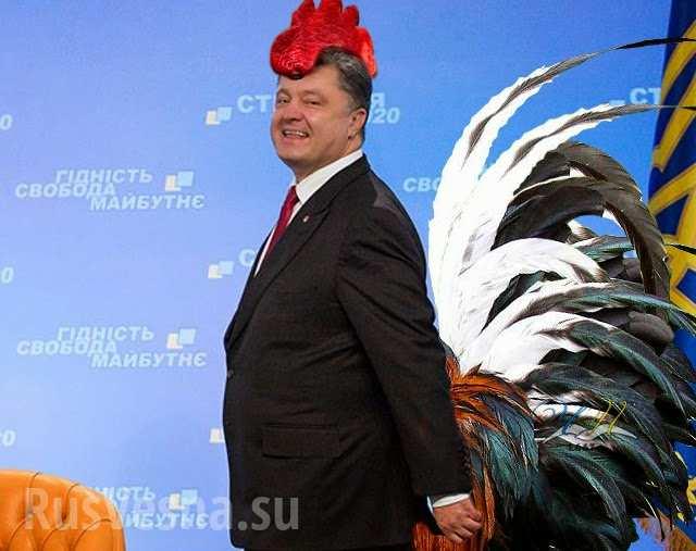 На улицах Киева спели хит про «петушка Порошенко» (ВИДЕО)