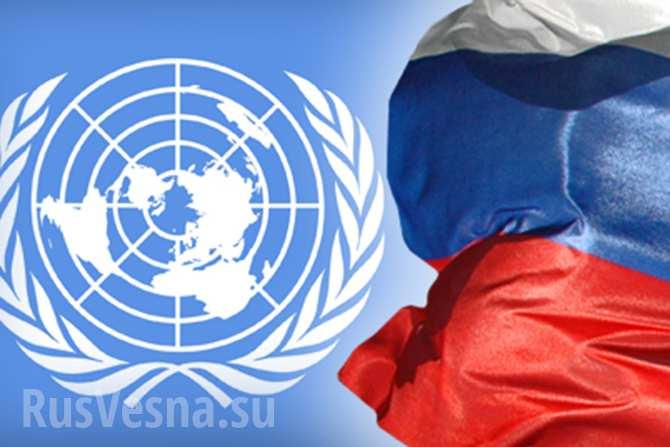 Названо имя возможного кандидата на должность постпреда России при ООН