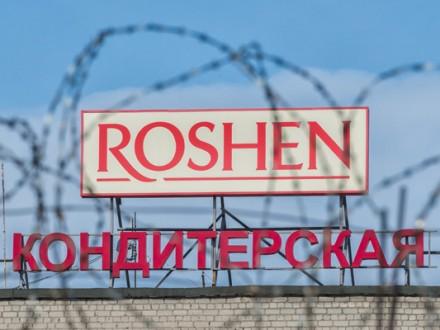 Московский суд продлил арест липецкой фабрики Порошенко