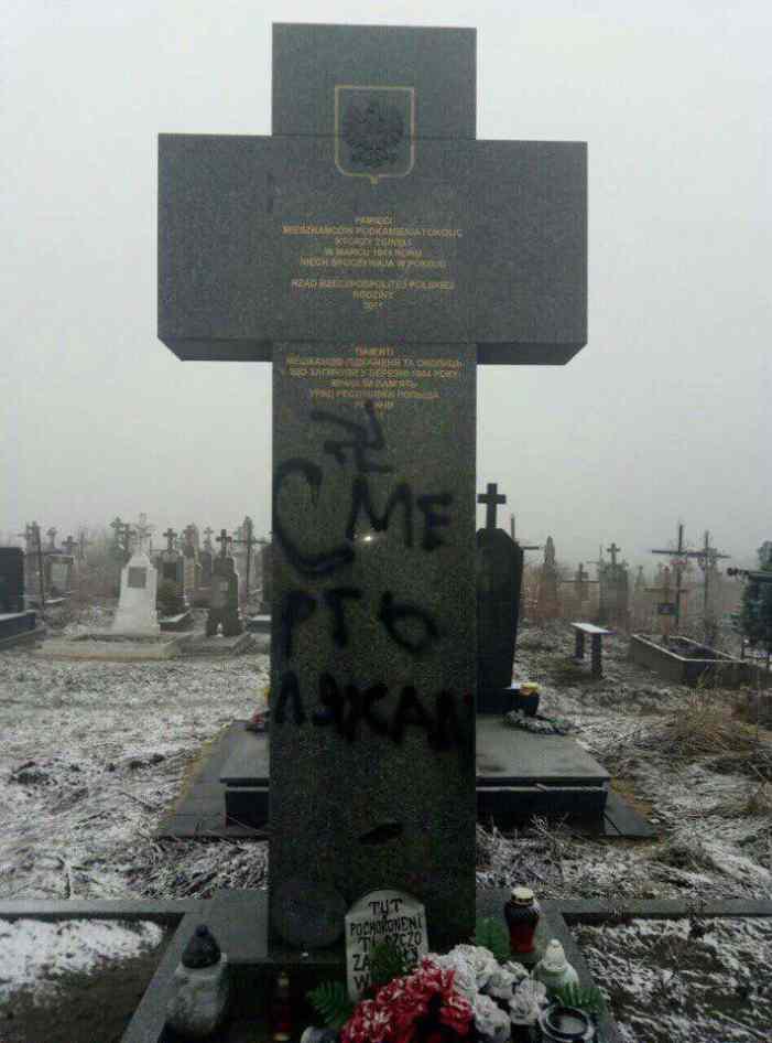 «Смерть ляхам!» — еще один польский мемориал осквернён на Галичине