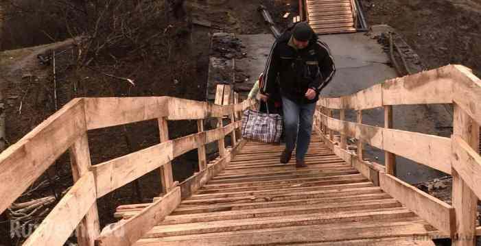 В МВД Украины рассказали, как можно пересечь линию разграничения после блокировки сообщения с Донбассом