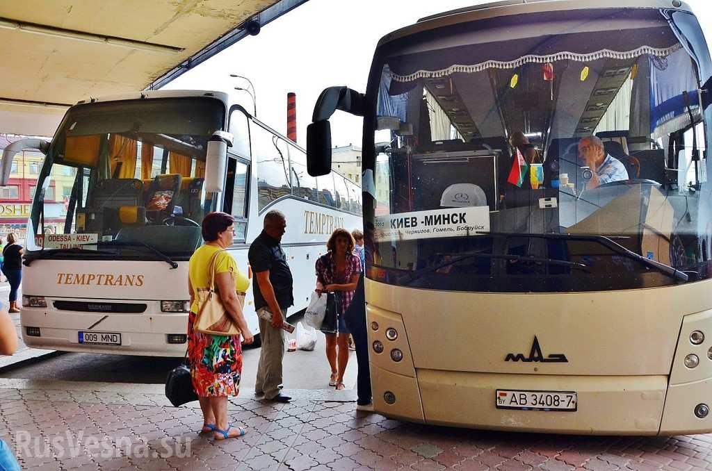 Пассажирский автобус изУкраины непустили вБелоруссию