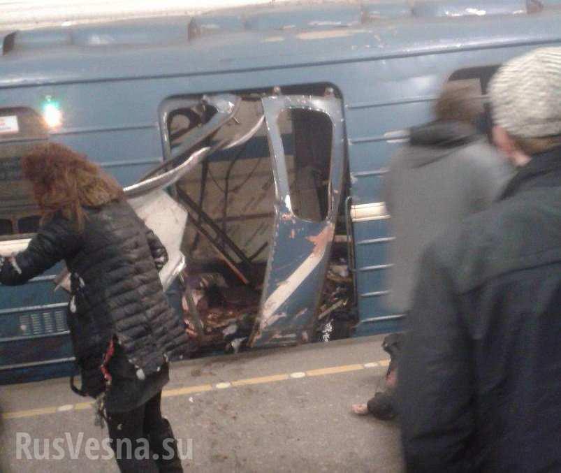 ФСБ: Установлен заказчик теракта в Санкт-Петербурге