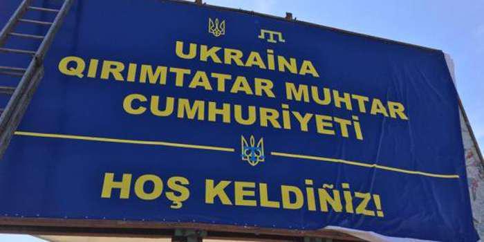 На Украине уже прочат меджлисовскую государственность в ближайшие 10 лет
