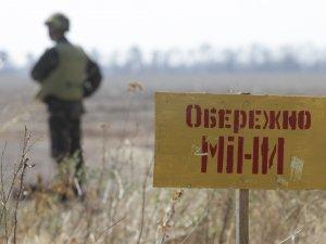 На Донбассе украинские военные подорвались на минном поле