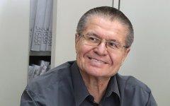 Экс-министр Улюкаев рассказал об «отличном» состоянии здоровья