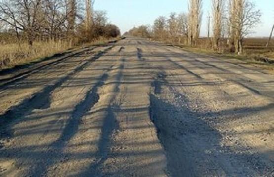 Гигантский распил: на ремонт трассы Николаев-Днепропетровск выделят миллиард гривен