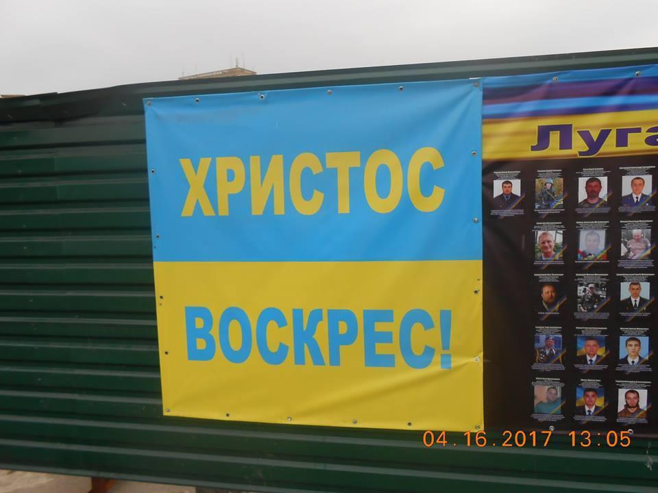 В Харькове восстановили поврежденный 20 марта стенд в память о боевиках «АТО»