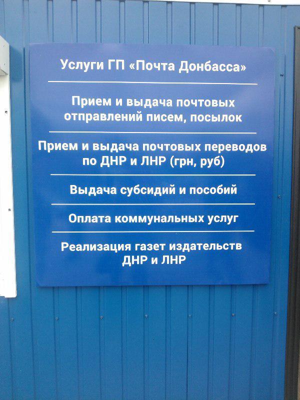 На всех основных КПП ДНР появятся центры по оказанию гуманитарной помощи