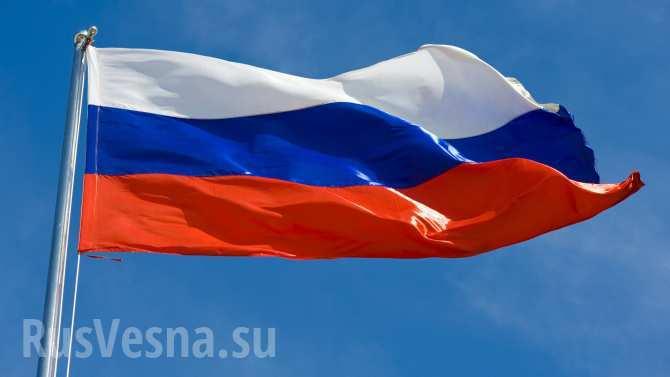 Разведка США предсказала выход России из рецессии