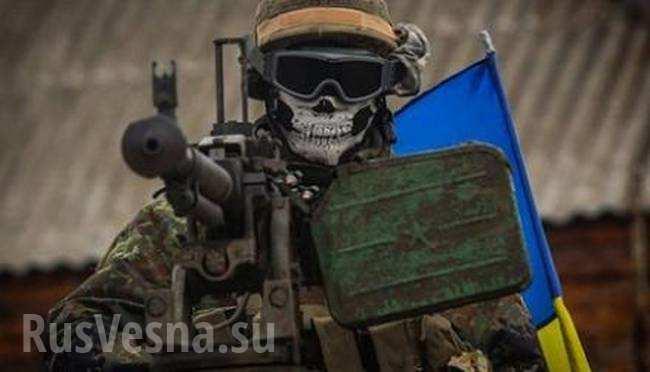 ВСУ ограничат доступ ОБСЕ к военным объектам